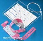 Набор для идентификации новорожденного