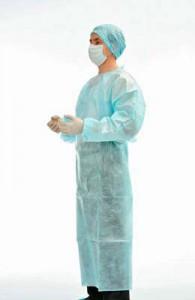 Халат хирургический
