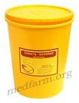Емкость - контейнер для сбора медицинских отходов
