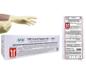 Перчатки латексные стерильные для гинекологии 480 мм SFM