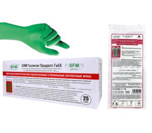 Перчатки латексные стерильные для гинекологии 410 мм SFM